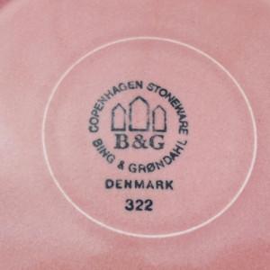 クロニーデン-ボウル-ロゴ