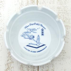 ハサミ-灰皿