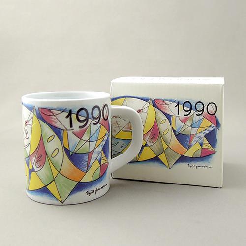 1990-前